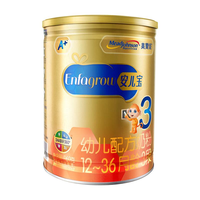 【18年4月生产】美赞臣安儿宝A+幼儿配方奶粉3段960g罐装900克+60克