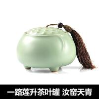 茶�~罐陶瓷罐普洱茶罐密封陶罐香粉罐醒茶罐