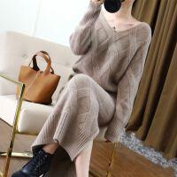 秋冬韩版V领两件套女毛衣宽松套装加厚打底长款一步裙毛衣裙
