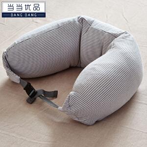 当当优品 棉针织微颗粒U枕旅行颈枕肩枕腰枕 灰白 17*67cm