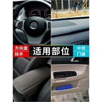 汽车内饰改色划痕修复自喷漆塑料件门板翻新剂中控仪表台皮革