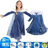 爱莎公主裙长款冰雪奇缘冬款新年春节儿童服装女童礼服连衣裙艾莎