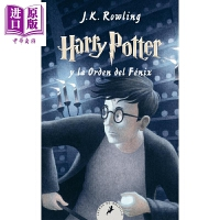 【中商原版】【西班牙文版】哈利波特5 哈利波特与凤凰社 Harry potter y la Orden del Fén