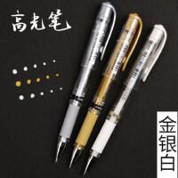 日本UNI三菱高光笔UM-153黑纸手绘留白专用防水记号笔签字签名笔金色油漆笔不掉色会议速记黑红蓝中性笔1.0mm