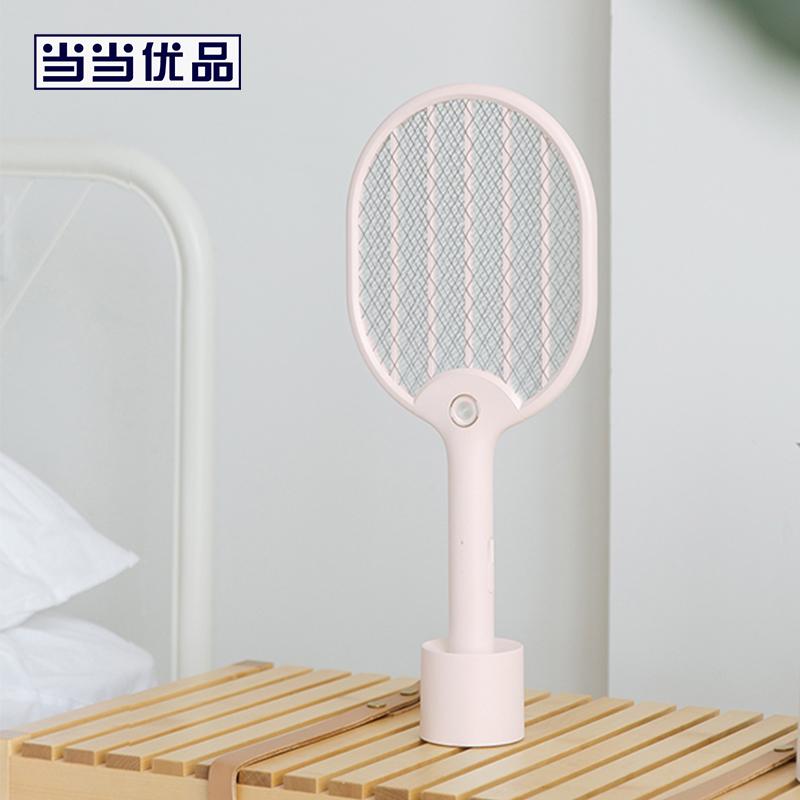 当当优品 家用可充电LED灯电蚊拍 粉色 当当自营 循环充电 物理灭蚊 5秒消除余电 三层大网面 LED灯照明 带底座