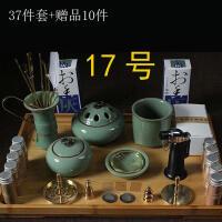 香道套装香具用具入门纯铜香篆熏香炉用品香粉家用茶天然檀沉香