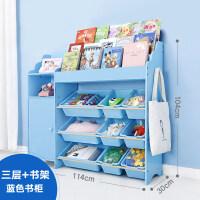 儿童玩具收纳架收纳箱宝宝分类柜书架幼儿园多层储物架置物绘本架
