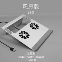 笔记本电脑支架增高散热器桌面铝合金底座托架子