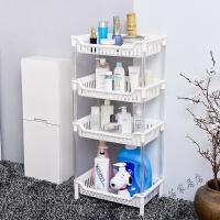 浴室置物架落地卫生间用品置地式洗手间厕所塑料3层收纳架子三层 4层