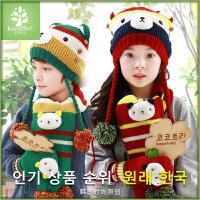 韩国kk树2014新宝宝帽子秋冬可爱小熊男女儿童帽子围巾手套三件套