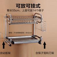 帝衡(DIHENG) 304不锈钢放碗碟架 沥水架厨房晾碗架盘子架 落地碗筷收纳置物架