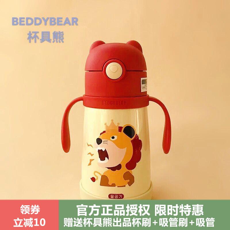 儿童保温杯带吸管卡通不锈钢宝宝学饮杯小容量恒温外出门便携婴儿