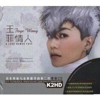 【商城正版】王菲 菲情人 黑胶2CD 誓言 容易受伤的女人 我愿意