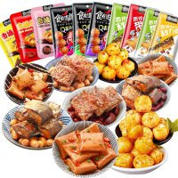 【包邮】食在过瘾零食大礼包休闲海味小吃鱼豆腐豆干20小包混合零食
