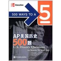 AP美国历史500题(英文)