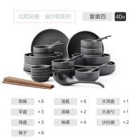 INS风格北欧餐具套装碗碟家用组合2/4/6人创意日式碗具盘子吃饭