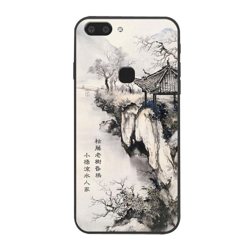 唯美古风vivox20手机壳步步高x21中国风水墨山水硅胶防摔浮雕软壳