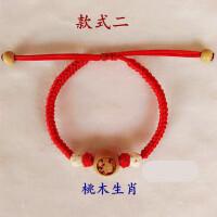 婴儿童宝宝压惊手链十二生肖猴银桃木红绳脚链礼盒