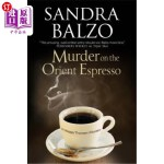 【中商海外直订】Murder on the Orient Espresso