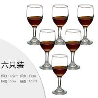 6只加厚玻璃小�t酒杯高�_杯葡萄酒杯白酒杯套�b家用酒店