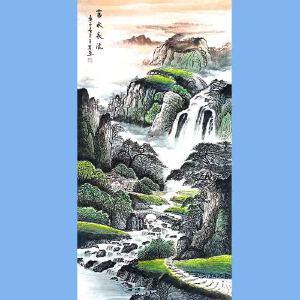 河南省美协会员,中国书画院高级院士,中国国家画院高研班会员王岩(富水长流)