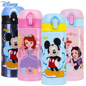 迪士尼儿童双效保温保冷不锈钢直饮杯350ML轻量保温杯HM3223
