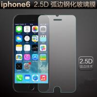 苹果iphone6s钢化玻璃膜iphone6钢化膜6plus防爆贴膜5.5 小屏> 4.7 钢化膜