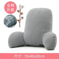 孕妇靠枕上班办公室座椅子办工室护腰垫孕妇腰靠垫床上大靠背腰部 舒适护腰设计