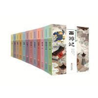 彩绘中国经典名著(共12册)