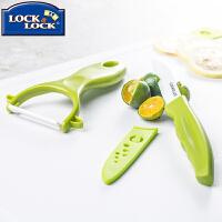 乐扣乐扣陶瓷水果刀2件套刮刀刨刀削皮去皮器带刀套便携办公室用绿色厨房用品