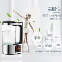 富氢水杯日本原装水素杯净水机电解杯负氢离子发生器石滤芯家用壶