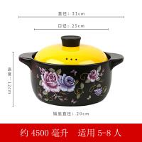 砂锅炖锅煲汤家用燃气陶瓷耐高温大小号瓦罐双耳石锅明火养生沙锅