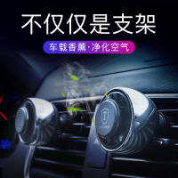 车载手机支架磁吸导航支撑架吸盘式磁铁汽车用香水多功能通用款