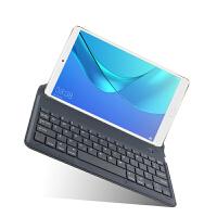 小米平板4蓝牙键盘皮套 8英寸/7.9米Pad1/2/3电脑蓝牙键盘保护套