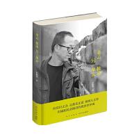 一朵云推动另一朵云 俞敏洪 讲述自己成长的励志故事文学读物 中国现当代随笔 散文随笔书信 教育成长成