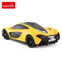 儿童玩具汽车1:24遥控汽车模型儿童仿真遥控车玩具