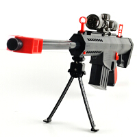 电动连发男生玩具枪男孩玩具生日礼物特狙击水晶弹枪