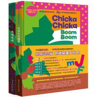 叽喀叽喀经典绘本系列一附赠26个字母认知卡片大礼包 幼儿经典绘本3-6岁卡通动漫图画书全球