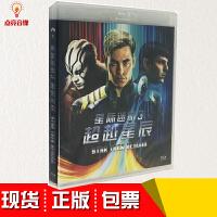蓝光BD高清电影星际迷航123 三部曲3DVD光盘碟片暗黑无界超越星辰