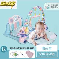 【六一儿童节特惠】 脚踏钢琴宝宝婴儿玩具0-3个月儿童游戏毯健身架器0- +凉席