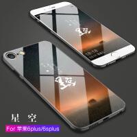 �O果6手�C��6s女款7plus硅�z全包iPhone8玻璃保�o6splus男潮�套