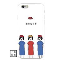 日系个性创意iphone6s复古苹果7p手机壳8全包保护套X防摔软壳少女