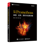 深入浅出Prometheus:原理、应用、源码与拓展详解