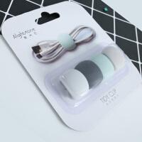 20180827035310397绕线器苹果手机数据线收线器充电线保护套耳机缠线器数据线收纳扣 四个装