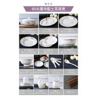 景德镇28/56头骨瓷餐具碗盘碗碟套装陶瓷器韩式家用结婚乔迁礼品