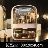 化妆品收纳盒便携防尘桌面储物护肤品口红梳妆台整理置物架
