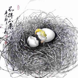 广东省政协委员,广东省美术家协会会员,山西晚报特约画家陈石松(不得不来)5