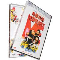 卑鄙的我1 2套装又名神偷奶爸/坏蛋奖门人2DVD动画电影光盘碟片