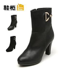 【双十一狂欢购 1件3折】Daphne/达芙妮旗下鞋柜 秋冬潮流时尚女靴中粗跟休闲短靴