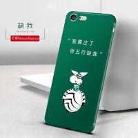 苹果6plus手机壳iphone6s男女款硅胶个性防摔全包新创意可爱高档网红卡通情侣ins套
